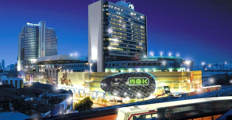 מלון פרינסס בנגקוק